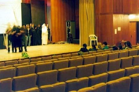Ankara Halk Tiyatrosu Kültür Merkezi 6